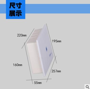 塑料电视电话箱 塑料TV盒 塑料分线盒 弱电箱 塑料信息箱
