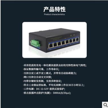 5口百兆工业交换机 DIN导轨式 工业级以太网交换 100M交换机
