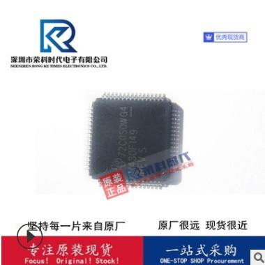 专注TI MSP430F149IPMR M430F149REV LQFP64 16位超低功耗MCU