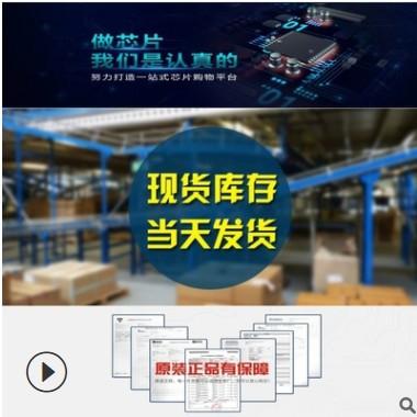 专注TI TPS61040DBVR PHOI SOT23-6 LCD LED 400mA开关升压转换器