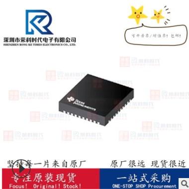 专注TI CC2530F256RHAR QFN40 2.4GHz第二代片上系统 CC2530 F256