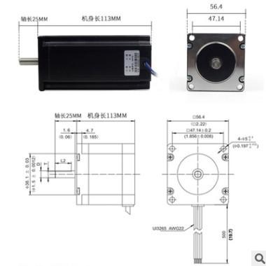 混合式J-5718HB6401 57两相步进电机扭矩3.6Nm 高113mm马达驱动器