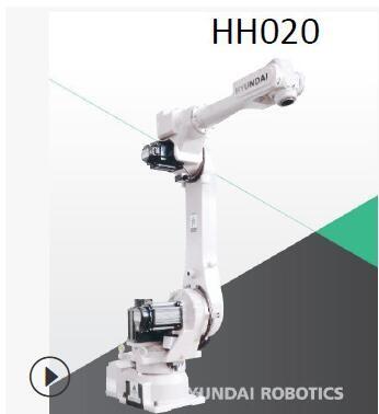 现代机器人HYUNDAI/HH020