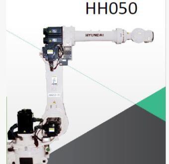 韩国进口 现代机器人 搬运码垛上下料 HYUNDAI/HH050