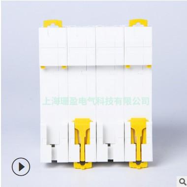 施耐德空气开关断路器家用iC65N 4PC10A32A16A20A63A小型微型空开