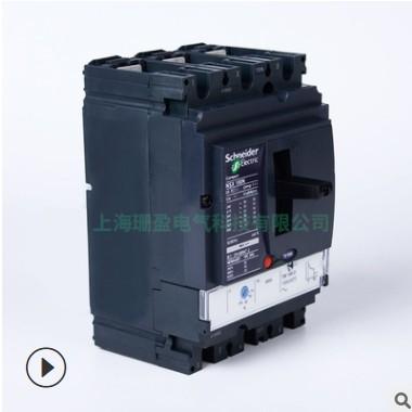 代理商施耐德塑壳断路器空气开关NSX100F TM80D3P80A LV429631