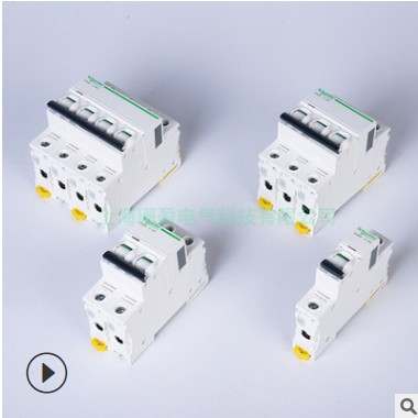 施耐德低压小型断路器iC65N C25A32A40A20A40A50A63A16A10A3P4P