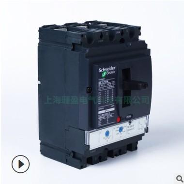 施耐德代理商塑壳断路器NSX250H 3P125A TM125D LV431673空气开关