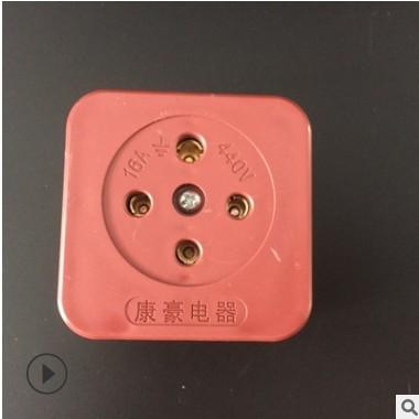 16A 25A 32A 红色全套 三相四线插头插座配套 胶木 电动机四插座