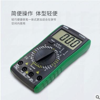 西捷9205万用表数字维修电工万能表高精度自动迷你小型便携式家用