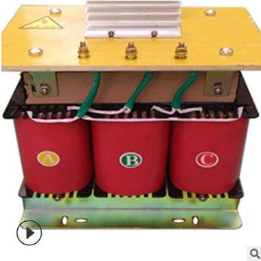 整流变压器硅整流 支持定制三相串联电抗器保护电容电抗器