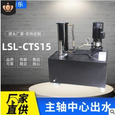 厂家供应主轴中心出水CNC高压过滤冷却系统主轴加工定制