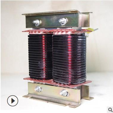 厂家供应直流平波电抗器 变频器专用进线出线电抗器非标定制