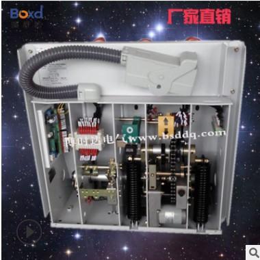 ZW32-12F/630智能真空断路器 博时达厂家供应