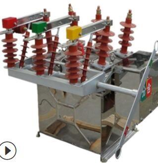 FZW28-12高压隔离真空负荷开关/高压负荷开关价格