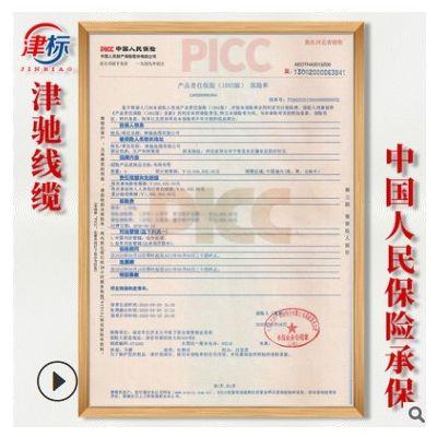 厂家直销铝芯低压电缆YJLV动力电力电缆铝电缆架空线35 70平方120