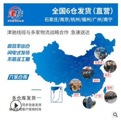 国标YJV铜芯电缆10 16 25 35 50 70 95 120 150 185平方生产厂家