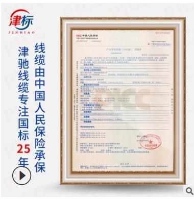 国标ZC-YJV22铜芯电缆4芯三相四线16 25 35 150 70 185平方铜电缆