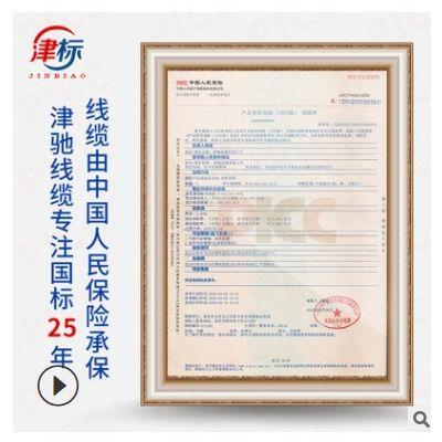 国标ZC-YJV电力电缆铜芯电缆4芯10 16 25 35 50平方三相四线地埋