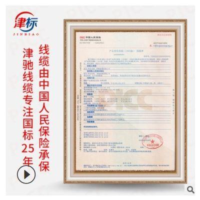 国标铝芯线电缆电线YJLY16 25 90 120平方电力橡套铝芯电缆线单芯