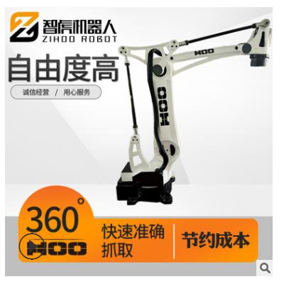 四轴工业机器人冲压码垛上下料机械手自动化装备机械臂