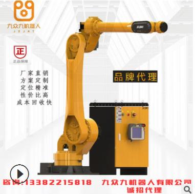 载重50kg工业车床用四轴上下料机器人 工业自动化上下料机械手臂