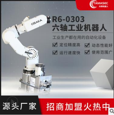 半导体机器人 大研自动化手机组装冲压注塑打磨机器人装配机器人