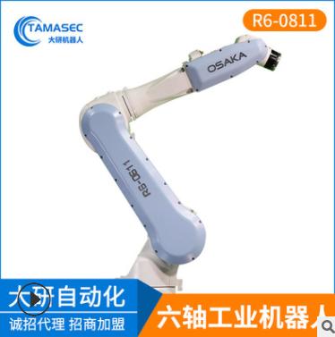 喷涂机器人 电镀化学机械加工osaka六轴工业机器人搬运机器人