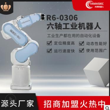 工业机器人 太阳能 手机组装上下料机器人 tamasec码垛抛光机器人