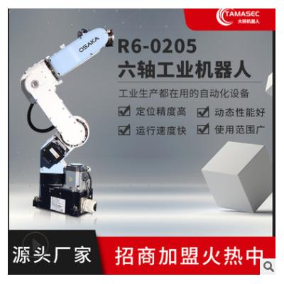 无人售卖 抛光机器人大研喷涂装配锁螺丝智能机器人桌面机器人