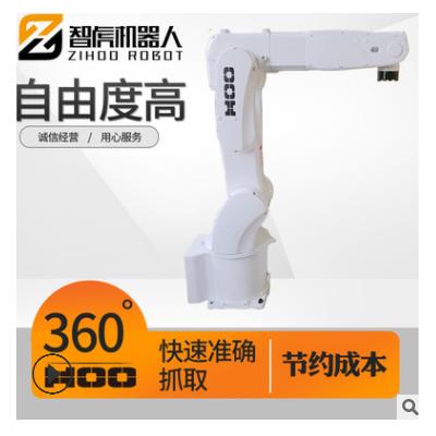 定制六轴上海工业自动化水平六轴喷涂机器人小六轴装配机器人