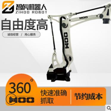 上海工业自动四轴冲压机器人机械手水平四轴机器人自动码垛机器人