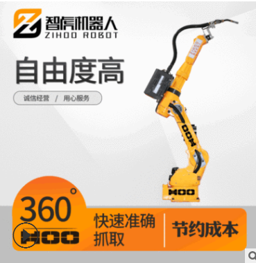 焊接机器人 全自动机器人焊接代替人工 六轴工业机械手 厂家直销