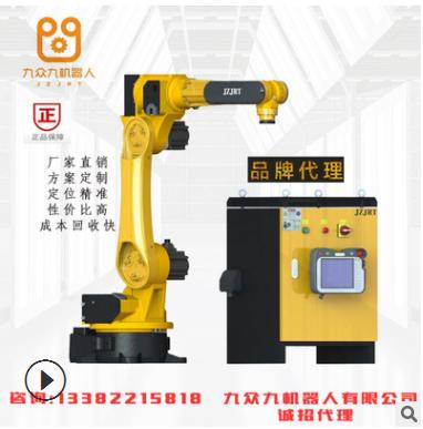 全自动工业六轴冲压机器人10kg 冲床机械手 上下料取料机械臂厂家