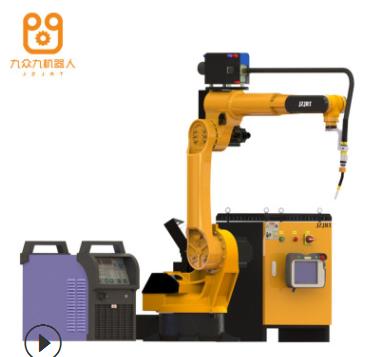 九众九厂家直销 接工业氩弧焊焊机器人 六轴自动化焊接机械手臂