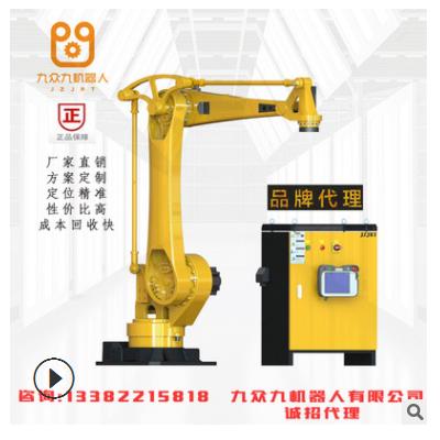 九众九冲床四轴关节机械手 自动化四轴机器人 智能冲床工业机器人