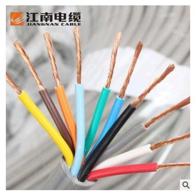 江南电缆 RVV4*4平方国标铜芯护套电线4芯电源线 100米五彩电线
