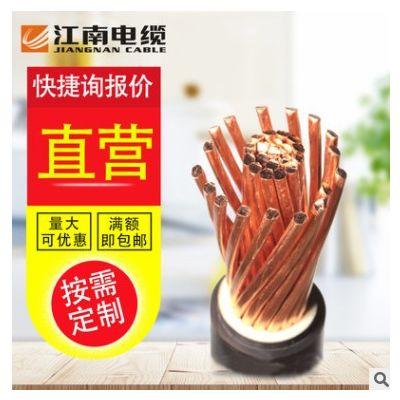 江南电缆 中低压阻燃 YJV3*35 国标铜芯铠装电力电缆 厂商直营