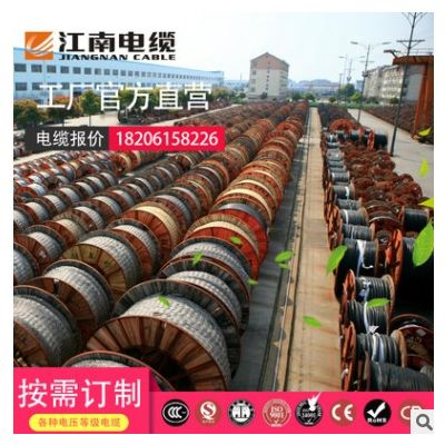 江南电缆BVR6平方国标家装电线 单芯单股铜芯软线100米大厂直营