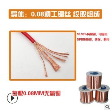 现货批发TRVV拖链电缆 耐折弯自动点胶机设备线高柔拖链控制电缆