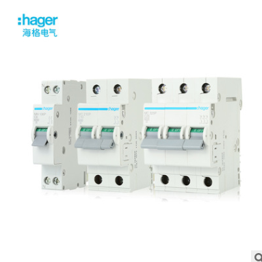 海格空气开关微型断路器塑2p空开开关63a家用空调开关塑壳断路器