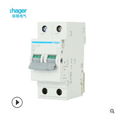 海格32a空气开关带漏电保护器插座空调专用空开开关家用断路器2p