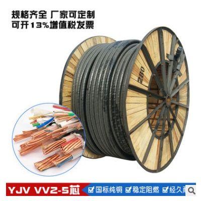 铜芯WDZ-NH低烟无卤耐火YJY铠装2 3 4 5芯国标电力动力电线电缆