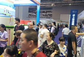 2021深圳国际体育用品展览会