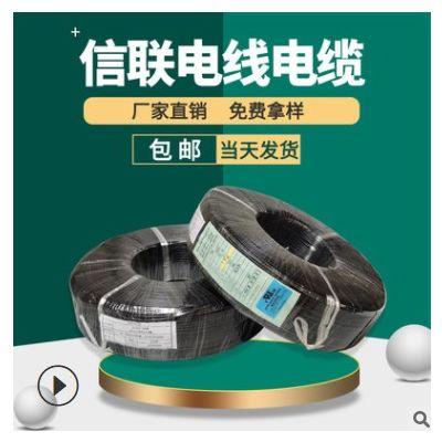 现货供应UL1015-18AWG电子线 耐压600V美标线 PVC电子线电缆加工