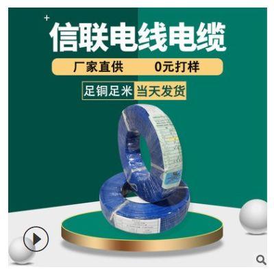 现货供应 PVC电缆线 UL1569-22AWG 玩具连接线 医疗器械内部线