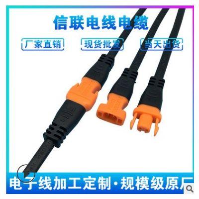 厂家直供发光字广告灯公母线 DC头连接线 三芯LED对插防水线3PIN