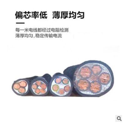 国标铜芯1.2.3.4.5芯电力电缆NH-YJV平方家装电线电缆护套线
