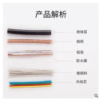 kvvp铜芯绝缘导线护套编织屏蔽控制电缆 4*1.5 10*1.5平方电源线