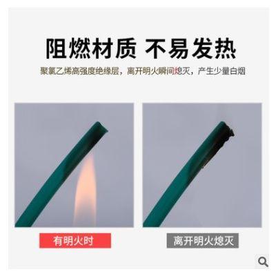 厂家批发单芯纯铜硬线1.5-35平方家装电缆线南洋电缆BV